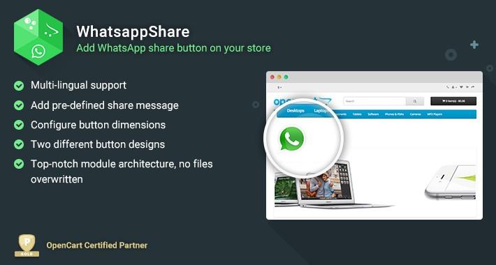 WhatsApp Share - Share Products via WhatsApp
