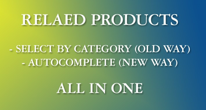 Related Products - Combo