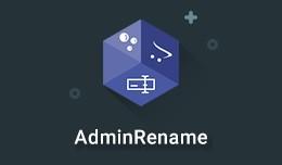 AdminRename - Rename your OpenCart admin directory