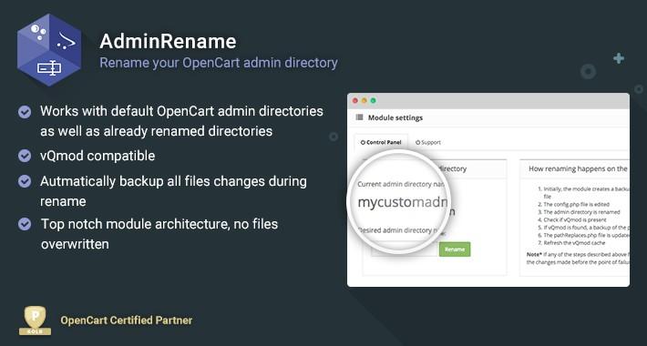 Admin Rename - Rename your OpenCart admin directory
