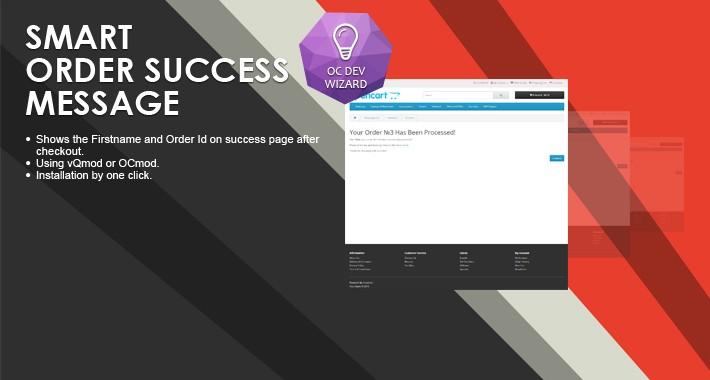 Smart Order Success Message