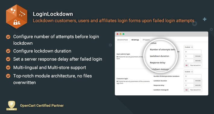 LoginLockdown - Lockdown customers, users and affiliates