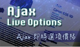 Ajax Update Option Price + Percentage of Price O..