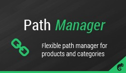 Path Manager