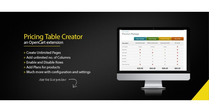 Pricing table opencart module