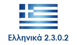 Greek Translation 2.3.0.2 Store Front and admin