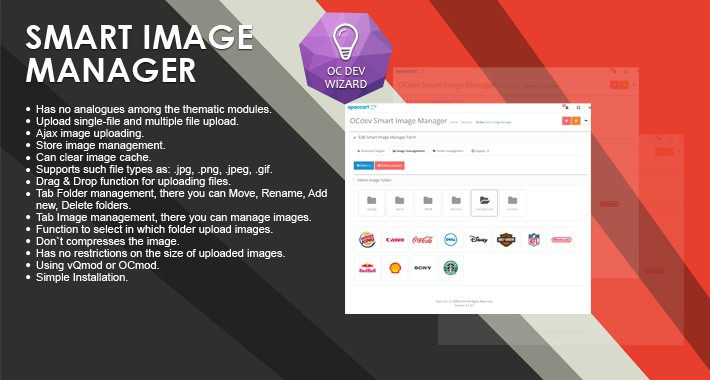 Smart Image Manager