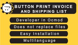 Button Print Invoice and Shipping List