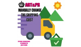 Manually change the shipping cost