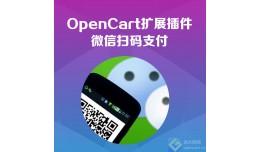 wechat-payment(QR-code)微信扫码支付