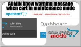 Admin alert Maintenance