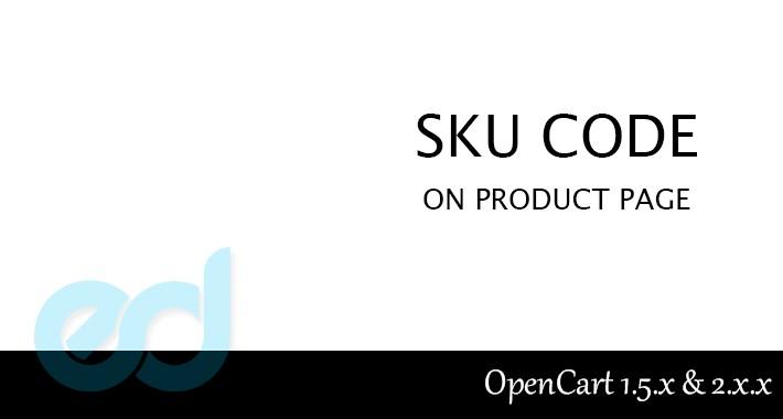 SKU On Product Page