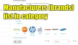 Manufacturers (brands) list with image in category