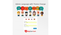 Admin Language Switch PRO for v2.3.0.x