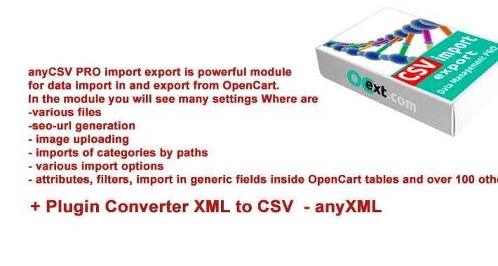 anyCSV PRO CSV import, CSV export