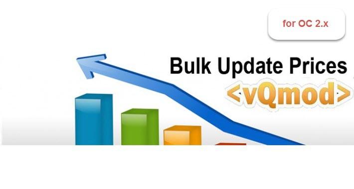 Bulk Update Prices 2.x