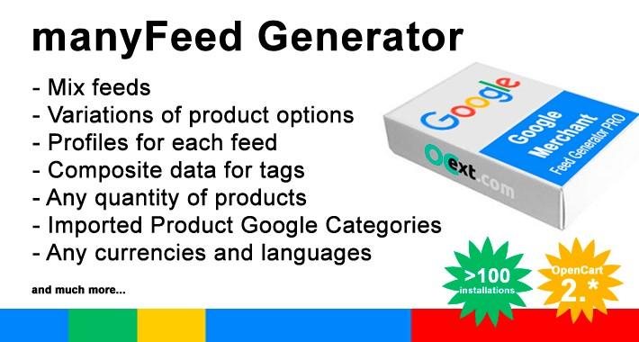 Google Merchant Center Feed, Google Shopping Feed, XML feed