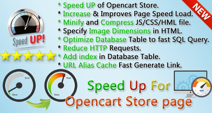 OpenCart - Speed Up opencart store page - Speed Up & fast your site