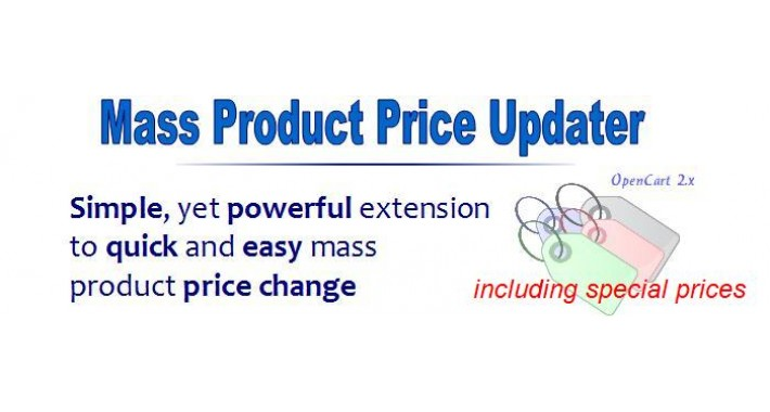 Mass Product Price Change