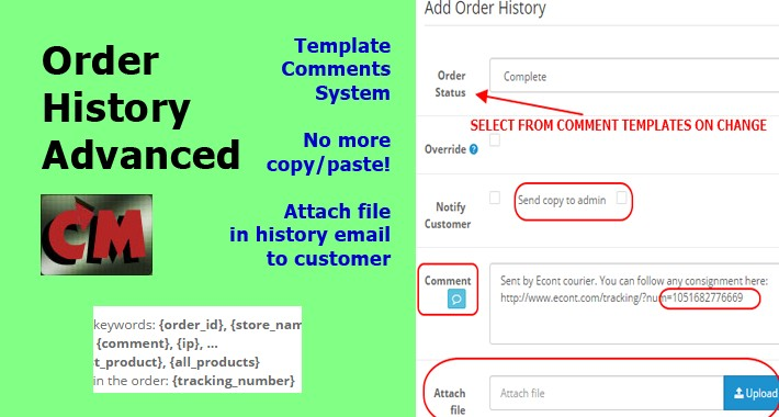 Order History Advanced - template comments, file uploads ++