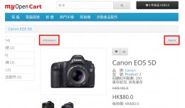 Slasoft Browse Next Product Items (Auto Related ..
