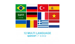Multi-language OpenCart 2.3.0.2