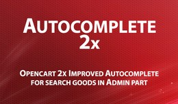 Autocomplete 2x - improved Admin autocomplete pr..