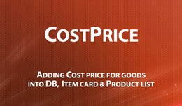 CostPrice - Adding Cost Price for goods