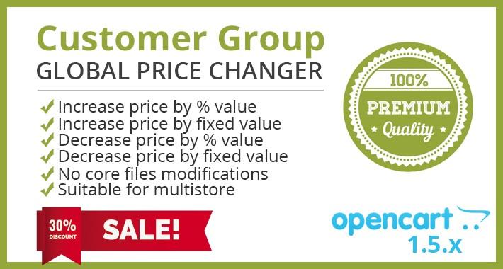 Customer Group Global Price Changer (OC 1.5.x)