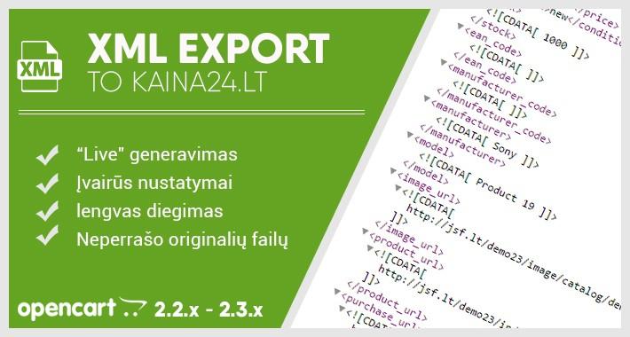 XML prekių eksportas į kaina24.lt / XML export to kaina24.lt