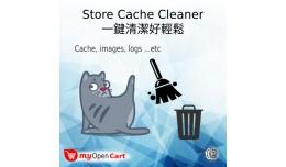 Slasoft Storage Cache Cleaner