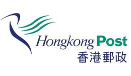 Hong Kong Post Online Shipping Rates