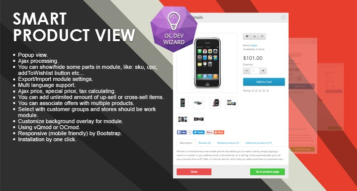 Smart Product View