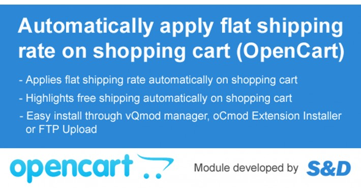 Auto Shipping Module for OpenCart (vQmod/oCmod)
