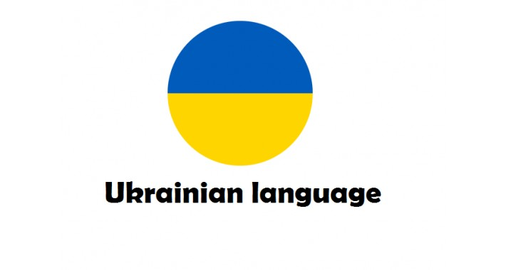 Ukrainian language Pack OC2x