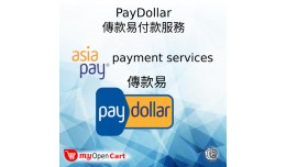 PayDollar Payment Extension from Asia Pay