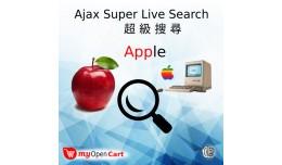 Slasoft Ajax Super Live Search