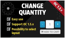 Change Quantity