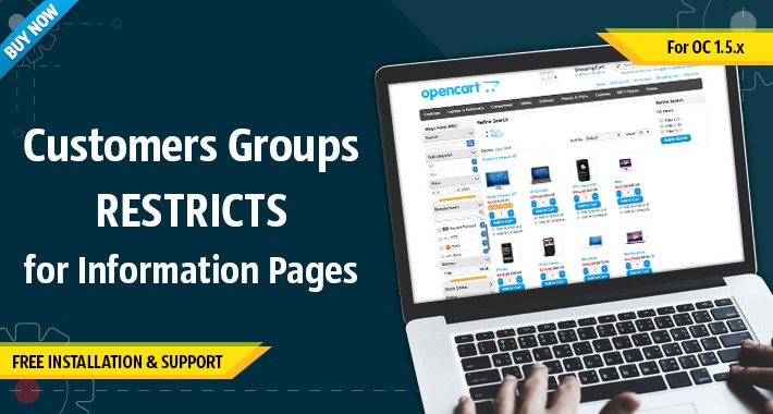 Customers Groups Restricts [Information Pages]