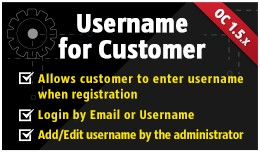 Username for Customer [Login by username/email]