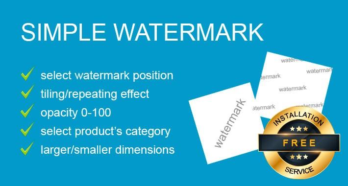 Simple Watermark