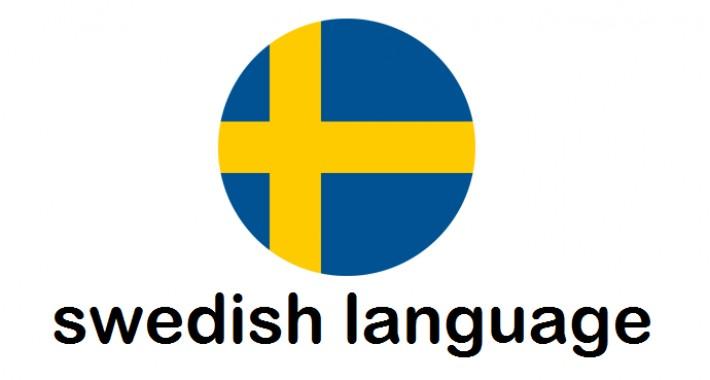 Swedish language Pack OC2x