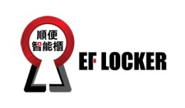 SF Express Hong Kong (EF Locker) with online ref..