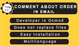 Comment About Order in Email