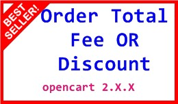 Order Total Fee OR Discount 2.X.X
