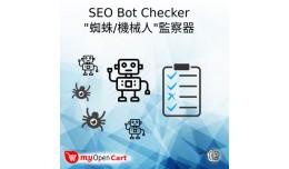Slasoft SEO Bot Checker