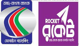 Bangladesh Rocket/ DBBL Mobile Banking Integration