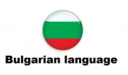 Bulgarian language Pack OC2.3x