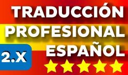 ✯ Spanish 2.X | Nº 1 EN VENTAS