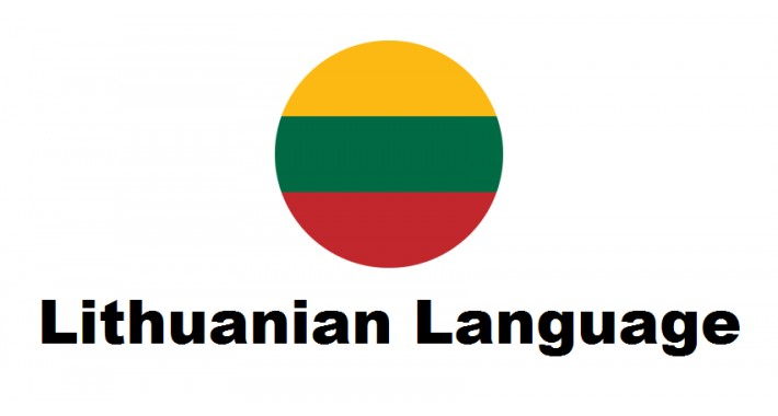 Lithuanian language Pack OC2x